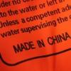 中国産の羽毛布団ってやっぱり注意が必要?