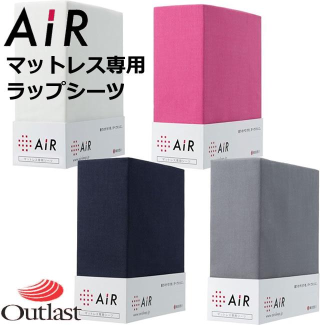 air_cover