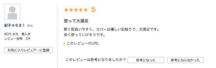 kyoto-nishikawa-3_review