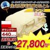 """おすすめの""""肌掛け""""羽毛布団 ポーランド産ホワイトマザーグース(キング)27,800円"""