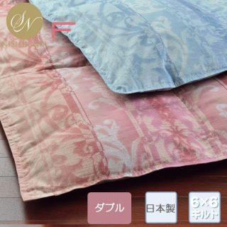 """おすすめの""""肌掛け""""羽毛布団 ロシア産シルバーグース(ダブル)30,000円"""