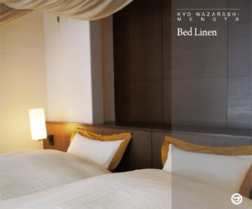 bedline